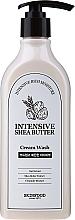 Düfte, Parfümerie und Kosmetik Duschcreme mit Haferflockenextrakt und Sheabutter - Skinfood Intensive Shea Butter Cream Wash