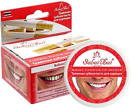 Düfte, Parfümerie und Kosmetik Natürliche Zahnpasta für Raucher, Kaffee- und Teetrinker - Sabai Thai Herbal Toothpaste for Smokers