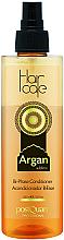 Düfte, Parfümerie und Kosmetik Zweipfasiger Conditioner mit Arganöl - PostQuam Argan Sublime Hair Care Bi-Phase Conditioner