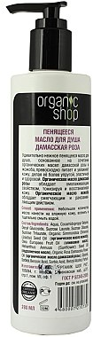 Duschöl mit Bio Damaszener Rosen- und Jojobaöl - Organic shop Body Foam Oil Organic Rose and Jojoba — Bild N2