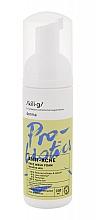 Düfte, Parfümerie und Kosmetik Gesichtsreinigungsschaum Anti-Akne für empfindliche Haut - Kili·g Derma Face Wash Foam