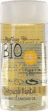 Düfte, Parfümerie und Kosmetik Gesichtsreinigungsöl - Marilou Bio Cleansing Oil