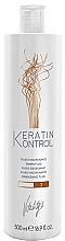 Düfte, Parfümerie und Kosmetik Bändigendes Fluid für feines und geschädigtes Haar mit Keratin №2 - Vitality's Keratin Kontrol Taming Fluid