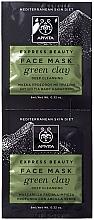 Düfte, Parfümerie und Kosmetik Gesichtsmaske mit grünem Ton für fettige und zu Akne neigende Haut - Apivita Express Beauty Face Mask Green Clay