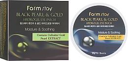 Düfte, Parfümerie und Kosmetik Hydrogel-Augenpatches Schwarze Perlen und Gold - FarmStay Black Pearl & Gold Hydrogel Eye Patch