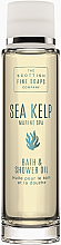 Düfte, Parfümerie und Kosmetik Entspannendes und feuchtigkeitsspendendes Bade- und Duschöl mit Süßmandel- und Kokosnussöl - Scottish Fine Soaps Sea Kelp Marine Spa Bath & Shower Oil
