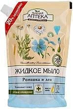 Düfte, Parfümerie und Kosmetik Flüssige Creme-Seife mit Kamille und Flachs - Green Pharmacy (Doypack)