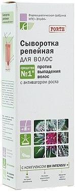 Serum mit Klette gegen Haarausfall und zum Wachstum - Elfa Pharm Hair Serum — Bild N3