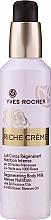 Düfte, Parfümerie und Kosmetik Intensiv regenerierende Körpermilch - Yves Rocher Riche Creme Regenerating Body Milk