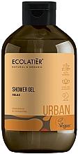 Düfte, Parfümerie und Kosmetik Entspannendes Duschgel mit Grapefruit und Clementine - Ecolatier Urban Shower Gel