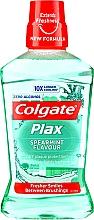 Düfte, Parfümerie und Kosmetik Mundspülung mit grüner Minze - Colgate Plax Spearmint