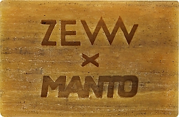 Düfte, Parfümerie und Kosmetik Gesichts- und Körperseife mit Vitamin C und Aktivkohle - Zew For Men X Manto Body And Face Soap