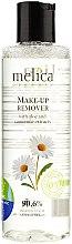 Düfte, Parfümerie und Kosmetik Make-up Entferner mit Extrakt aus Aloe Vera und Kamille - Melica Organic Make-Up Remover