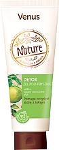 Düfte, Parfümerie und Kosmetik Entgiftendes Duschgel mit Algen- und Apfelextrakt - Venus Nature