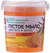 Düfte, Parfümerie und Kosmetik Dickflüßige Haar- und Körperseife mit Honig und Sanddorn - Fito Kosmetik