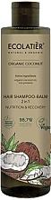 Düfte, Parfümerie und Kosmetik 2in1 Shampoo und Haarspülung mit Bio Kokosnussöl und Reisproteinen - Ecolatier Organic Coconut Hair-Shampoo Balm