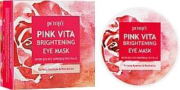 Düfte, Parfümerie und Kosmetik Aufhellende und feuchtigkeitsspendende Augenpatches - Petitfee&Koelf Pink Vita Brightening Eye Mask