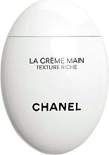 Düfte, Parfümerie und Kosmetik Pflegende und reichhaltige Hand- und Nagelcreme mit Sheabutter und Glycerin - Chanel La Creme Main Hand Cream Texture Riche