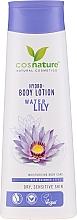 Düfte, Parfümerie und Kosmetik Feuchtigkeitsspendende Körperlotion mit Seerose und Schimmer-Effekt für trockene und empfindliche Haut - Cosnature Hydro Body Lotion Water Lily