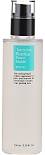 Düfte, Parfümerie und Kosmetik Gesichtswasser zur Porenverfeinerung mit Weidenrindenextrakt - Cosrx Two in One Poreless Power Liquid