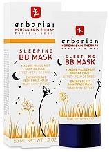 Düfte, Parfümerie und Kosmetik Nährende BB Nachtmaske für Gesicht mit Schizandra-Extrakt - Erborian Sleeping BB Mask