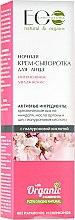 Düfte, Parfümerie und Kosmetik Feuchtigkeitsspendendes Creme-Serum mit Mandeöl und Hyaluronsäure - ECO Laboratorie Natural & Organic