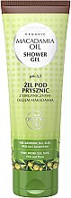 Düfte, Parfümerie und Kosmetik Duschgel mit Bio Macadamiaöl - GlySkinCare Macadamia Oil Shower Gel