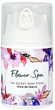 Düfte, Parfümerie und Kosmetik Nährende Gesichtscreme mit Coenyzm Q10 und Vitamin C SPF 30 - The Secret Soap Store Flower SPA SPF 30