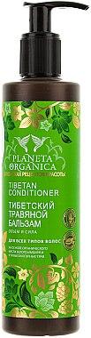 Haarspülung mit tibetischen Kräutern für jeden Haartyp - Planeta Organica Tibetan Conditioner