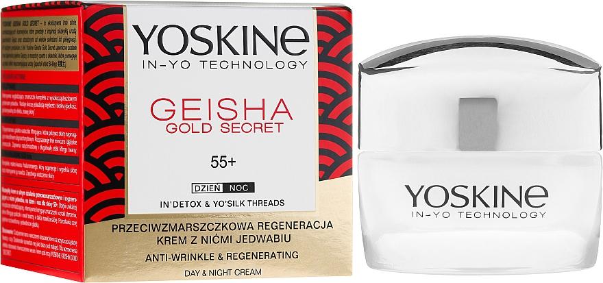 Regenerierende Anti-Falten Gesichtscreme mit Seidenfäden 55+ - Yoskine Geisha Gold Secret Anti-Wrinkle Regeneration Cream