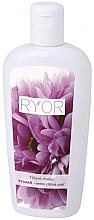 Düfte, Parfümerie und Kosmetik Feuchtigkeitsspendende Körpermilch mit Amaranthöl - Ryor Ryamar