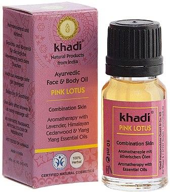 """Ayurvedisches Gesichts- und Körperöl """"Pink Lotus"""" - Khadi — Bild N3"""