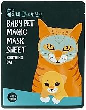 Düfte, Parfümerie und Kosmetik Erfrischende und beruhigende Tuchmaske - Holika Holika Baby Pet Magic Mask Sheet Soothing Cat