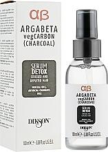 Düfte, Parfümerie und Kosmetik Entgiftendes Haarserum mit Aktivkohle - Dikson Argabeta Carbon Serum Detox