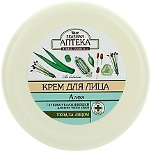 Düfte, Parfümerie und Kosmetik Tief feuchtigkeitsspendende Gesichtscreme mit Aloe - Green Pharmacy