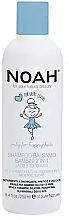 Düfte, Parfümerie und Kosmetik 2in1 Shampoo & Conditioner für Kinder - Noah Kids 2in1 Shampoo & Conditioner