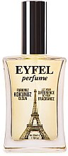 Düfte, Parfümerie und Kosmetik Eyfel Perfume S-21 - Eau de Parfum