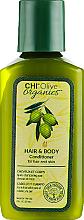 Düfte, Parfümerie und Kosmetik Conditioner für Körper und Haar mit Olivenöl - Chi Olive Organics Hair And Body Conditioner