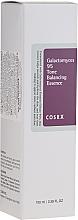 Düfte, Parfümerie und Kosmetik Hochkonzentrierte Gesichtsessenz mit Galactomyces - Cosrx Galactomyces 95 Tone Balancing Essence