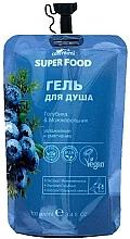 Düfte, Parfümerie und Kosmetik Feuchtigkeitsspendendes und aufweichendes Duschgel mit Blaubeeren und Wacholder - Cafe Mimi Super Food