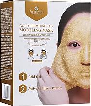 Düfte, Parfümerie und Kosmetik Glättende Peel-Off Maske aus Goldgel und Aktiv-Kollagen-Pulver - Shangpree Gold Premium Plus Modeling Mask