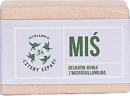 Düfte, Parfümerie und Kosmetik Seife für Gesicht und Körper mit Lanolin - Cztery Szpaki Bear With Vegan Lanolin Soap