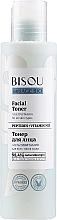 Düfte, Parfümerie und Kosmetik Gesichtstonikum mit Vitaminen und Peptiden - Bisou AntiAge Bio Facial Toner