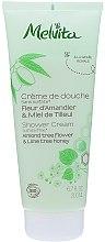 Düfte, Parfümerie und Kosmetik Duschcreme mit Mandel und Lindenhonig - Melvita Shower Almond & Lime Tree Honey