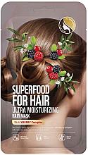 Düfte, Parfümerie und Kosmetik Ultra feuchtigkeitsspendende Haarmaske mit Brombeerextrakt für strapaziertes und trockenes Haar - Superfood For Skin Blackberry Fabric Hair Mask