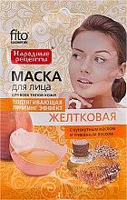 Düfte, Parfümerie und Kosmetik Straffende Gesichtsmaske mit Eigelb - Fito Kosmetik