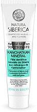 Düfte, Parfümerie und Kosmetik Natürliche Zahnpasta Kamchatkan Mineral - Natura Siberica