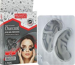 Düfte, Parfümerie und Kosmetik Augenpads mit Aktivkohle und Vitamin C - Beauty Formulas Charcoal Eye Gel Patches