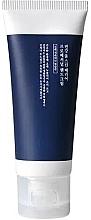 Düfte, Parfümerie und Kosmetik Feuchtigkeitsspendende Handcreme mit Mandelöl und Sheabutter - Pyunkang Yul Skin Barrier Professional Hand Cream Lotion