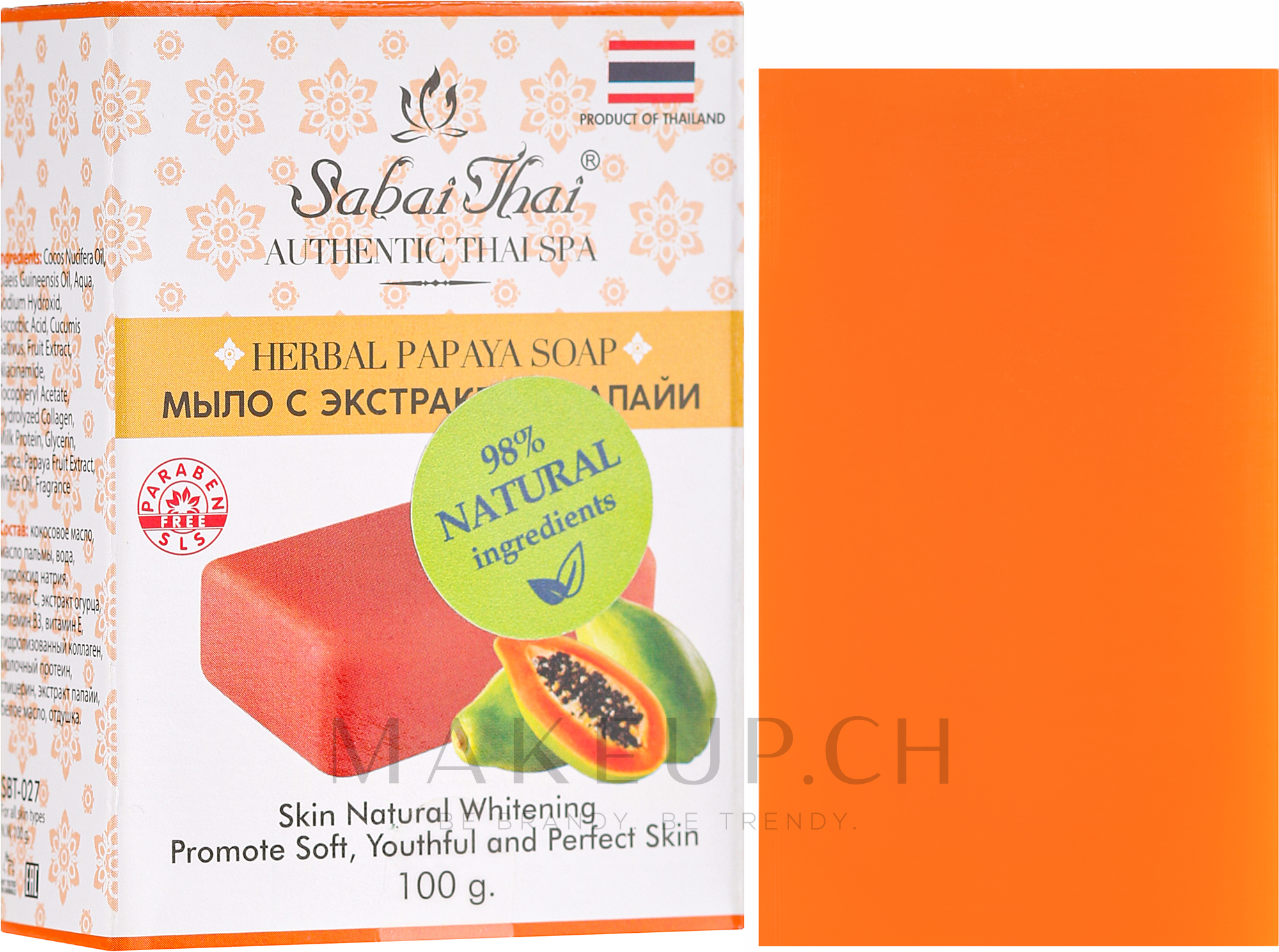 Seife mit Papayaextrakt und tropischen Kräutern - Sabai Thai Herbal Papaya Soap — Bild 100 g